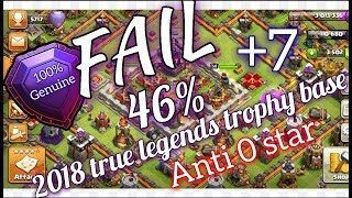 CLASH OF CLANS 2018 BEST LEGENDS LEAGUE trophy base with true legends league defenses proof replay