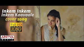 Inkem Inkem Inkem Kaavaale HD Cover song    aditya music    kanha mohanty   