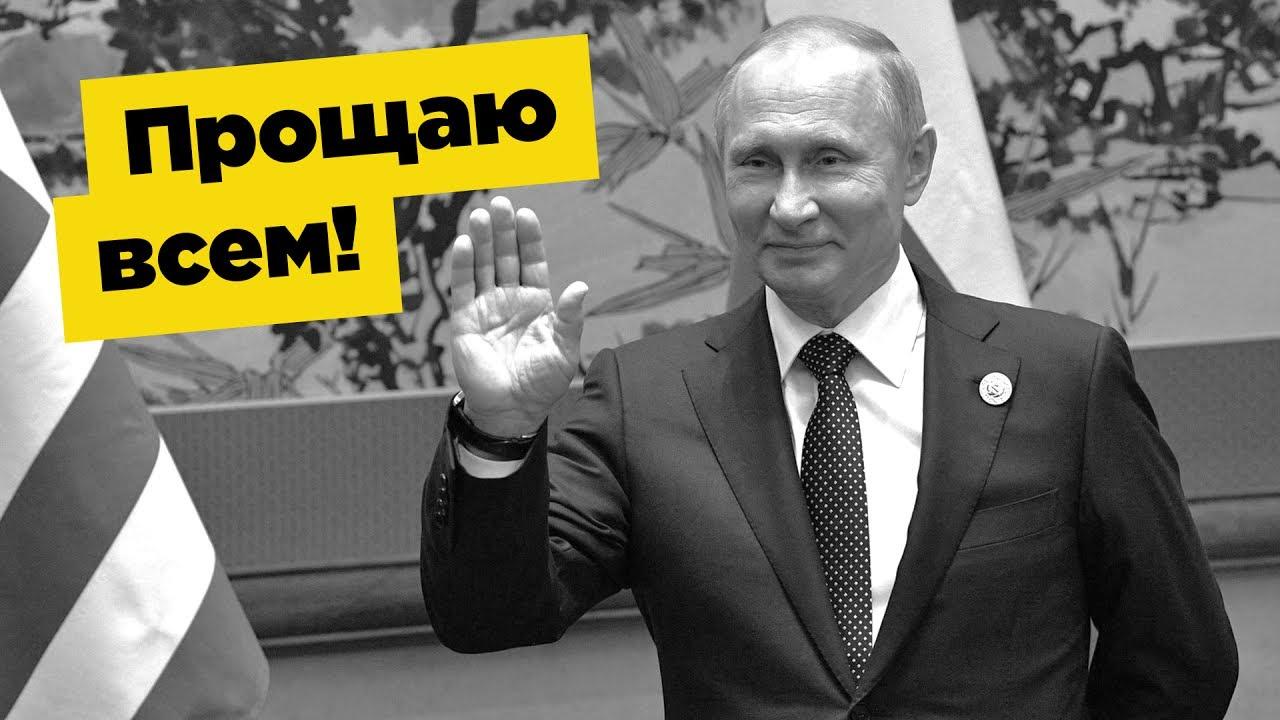 Прощали ли мы долг белоруссии