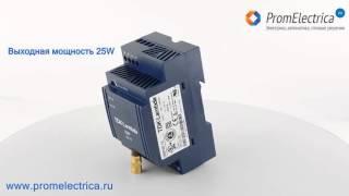 DSP30-12  Модульный блок питания, 12V, 30W, 90-264VAC/120-370 VDC TDK Lambda(DSP30-12 Модульный блок питания на дин рейку, 12V, 30W, питание 90-264VAC/120-370 VDC, рабочая температура -25…+71°С TDK Lambda ..., 2015-11-25T12:04:55.000Z)