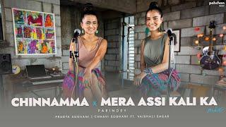 Love Folk Mashup - Parindey | Chhavi Sodhani | Pragya Sodhani ft. Vaishali Sagar | AR Rahman