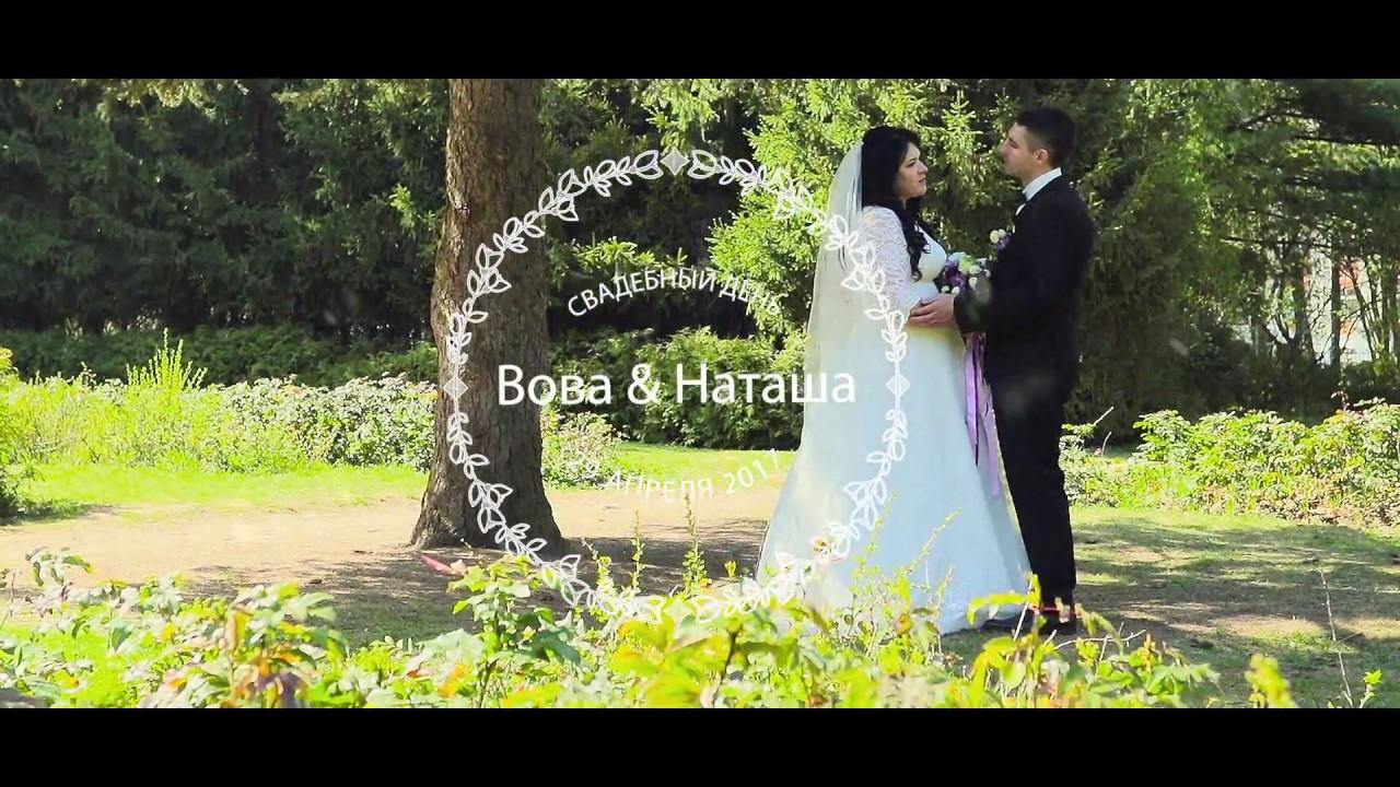 треугольников, поздравление с муслиновой свадьбой наташу и вову работает
