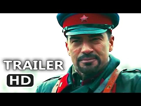 BITTER HARVEST (Stalin VS The Russian People) - TRAILER
