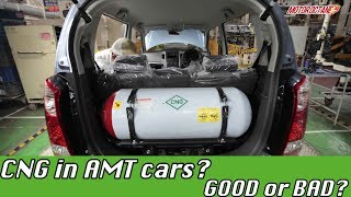 CNG in AMT/automatic car? | Hindi | MotorOctane