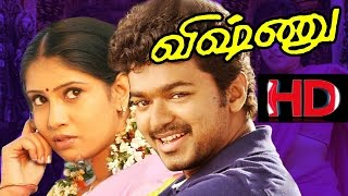 Vishnu - Tamil Full Movie | Comedy Movie | Vijay | Sanghavi | Senthil | Blockbuster Movie