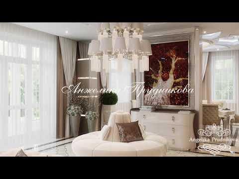 Роскошный дизайн интерьера частного дома.