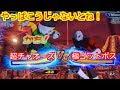 極ゴットボス【SDBH】4弾スーパードラゴンボールヒーローズ