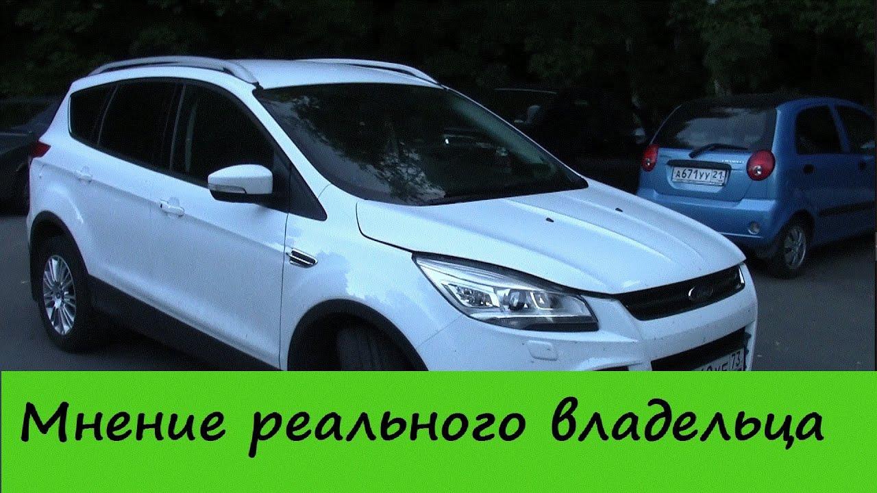 Вы можете выбрать и купить форд 2018 года в москве по лучшей цене от официального дилера major. На сайте доступны фото рестайлингового ford.