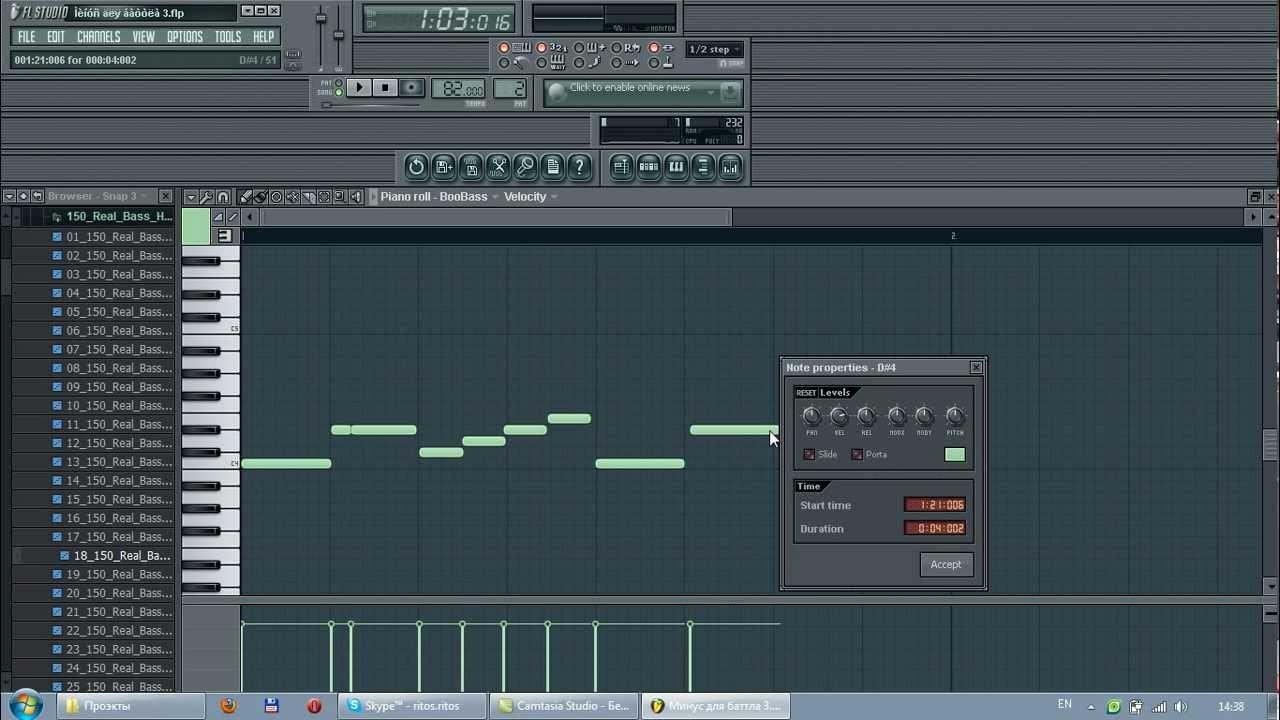 Как сделать басс в фл студио фото 593