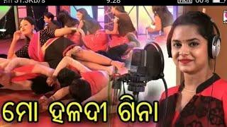 Mo Haladi Gina Full  hd  Vedio Song --  Bajrangi -- Amlan -- (1)