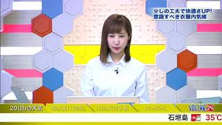 SOLiVE24 (SOLiVE ムーン) 2017-08-19 21:37:44〜 thumbnail