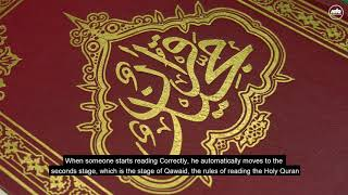 The Blessings of Memorising the Holy Qur'an | International Qur'an Competition