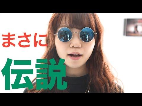 ツチノコ / サヤーオズボーン 「from 快進撃のミュージック」