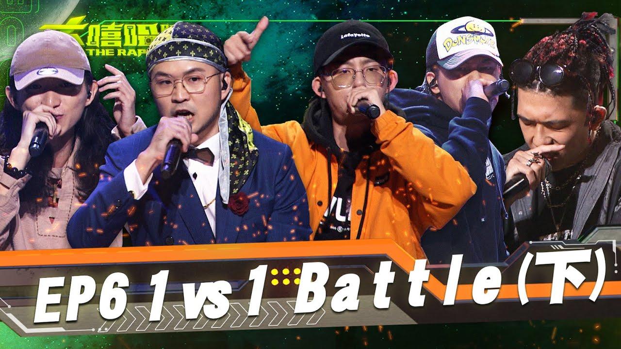 Download 【大嘻哈時代】EP6完整版 1vs1 Battle (下) Up直播