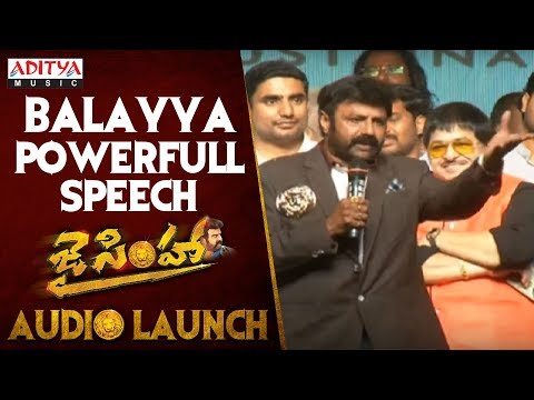 Balayya Powerfull Speech @ Jai Simha Audio Launch || Balakrishna , Nayanthara
