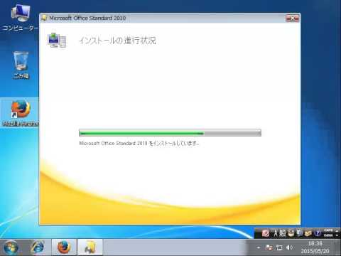 マイクロソフト Microsoft Office Home and …