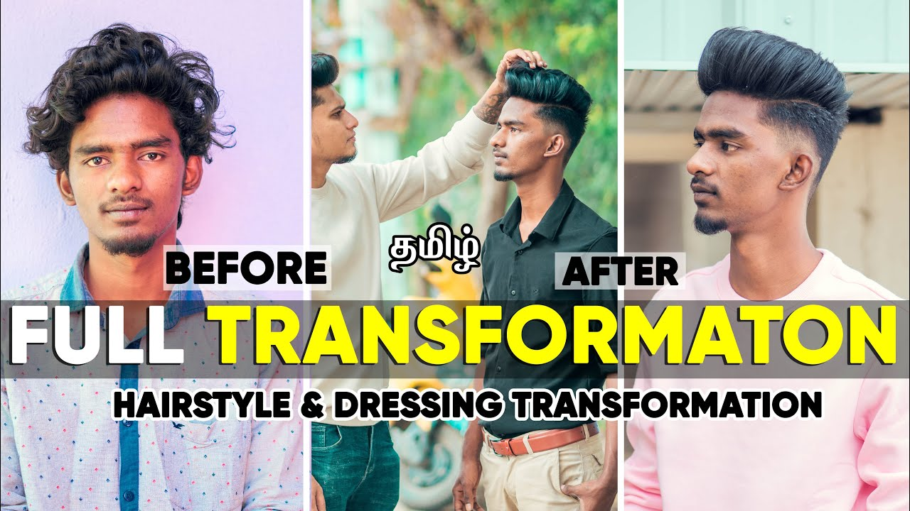 HAIRCUT & STYLE TRANSFORMATION 2020 | IN TAMIL |AMAZING Transformation!