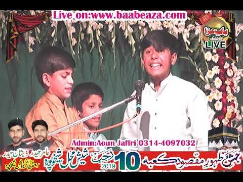 Hassan Sadiq Live Azan e Ali Akbar as