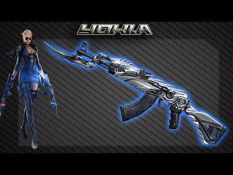【Counter Strike LC】- AK 47 Knife Transformer ┌П┐(▻˛◅)┌П┐Yoki.A