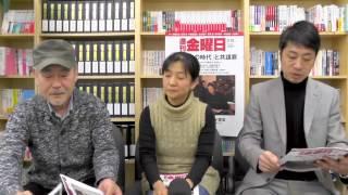 プロレタリア文学の小林多喜二と共謀罪について