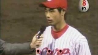 プロ野球 広島カープ岡上 悲劇のお立ち台