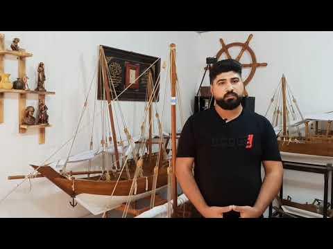 فن صناعة السفن المصغرة From Basrah