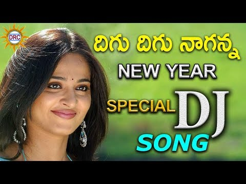 Digu Digu Naganna DJ Evergreen new year special Hit Song || Disco Recording Company