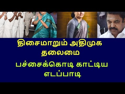 sasikala spoke to the minister|tamilnadu political news|live news tamil