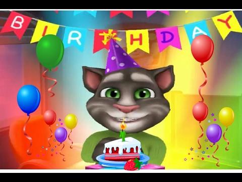 Игры кот том день рождения