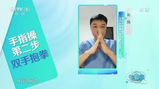 《生活圈》 20201228| CCTV - YouTube