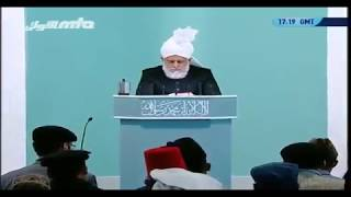 (ENGLISH) Friday Sermon15 October 2010 Part 4/4