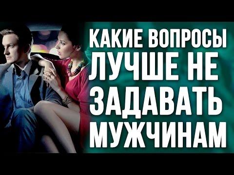 Проститутки Волгограда, снять шлюху, проститутки Волжский