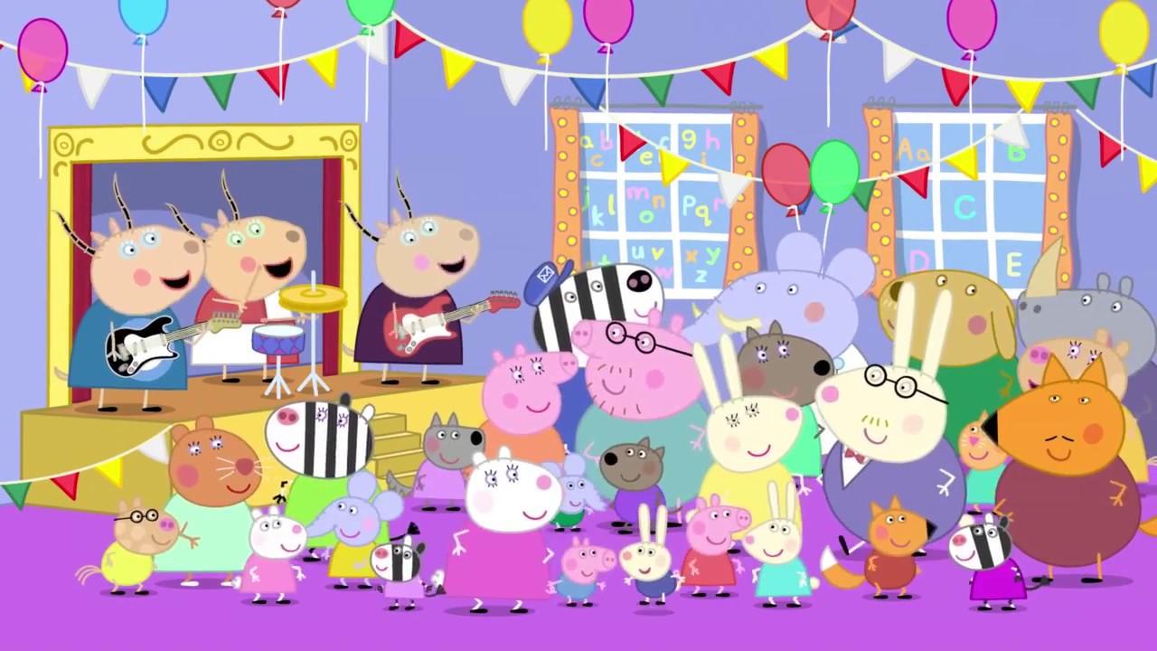 Peppa Pig 粉红猪小妹 第五季26【羚羊夫人的告别派對】中文版