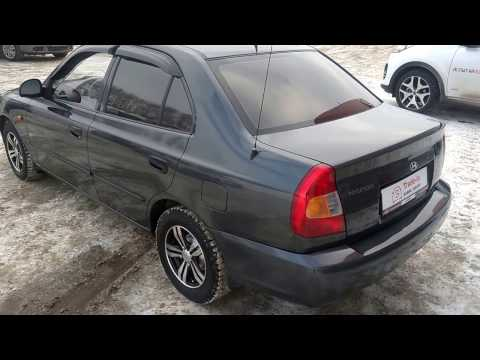 Купить Хендай Акцент (Hyundai Accent) 2009 г с пробегом бу в Саратове Автосалон Элвис Trade In центр