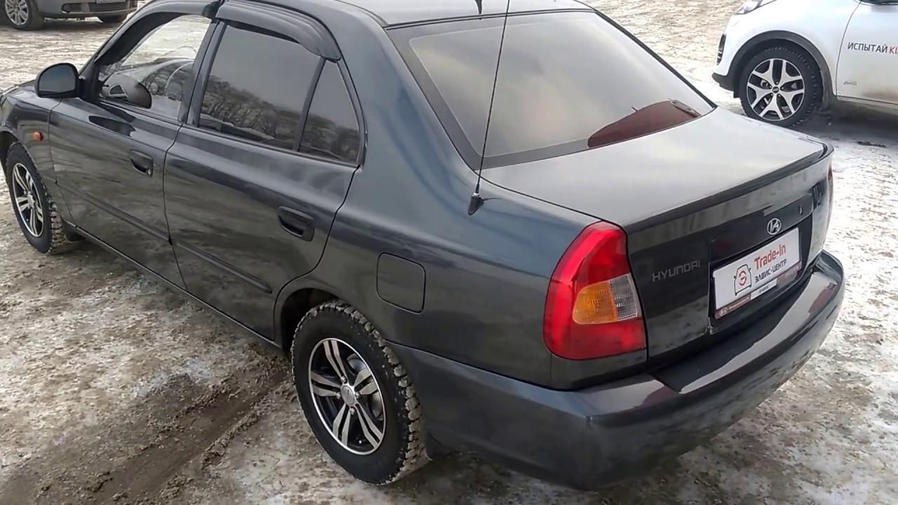Купить Hyundai IX 35 (Хендай Ай Икс 35) 2013 г. с пробегом бу в .
