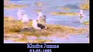 Khutba Jumma:03-05-1985:Delivered by Hadhrat Mirza Tahir Ahmad (R.H) Part 1/6