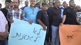 הפגנה ברהט בעקבות אלימות השוטרים כלפי מפגינים אמש