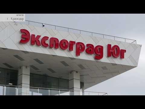 """Кореновск. С 3 по 6 октября - """"Кубанская ярмарка 2019"""""""