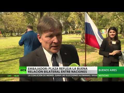 RT en Español: Se inaugura la plaza Federación de Rusia en el centro de Buenos Aires