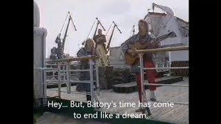 BATORY - Piosenka/ Song, 1988 - ENGLISH SUBS