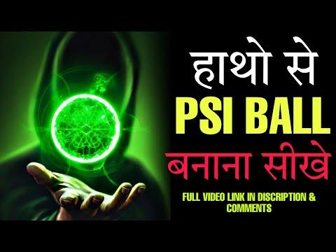 How To Make Psi Ball In Hindi || Three Main Steps For How To Do Telekinesis In Hindi || Pshyokinesis