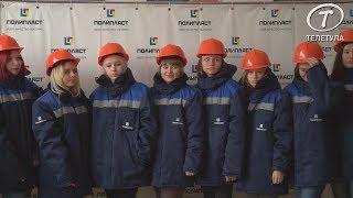 Студенты ТулГу посетили ООО «Полипласт Новомосковск»