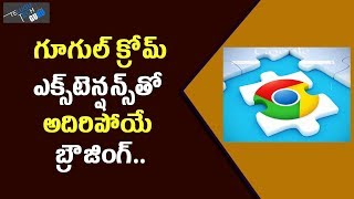 Google Chrome Browser Extensions That Eliminate Web Annoyances - Telugu Tech Guru