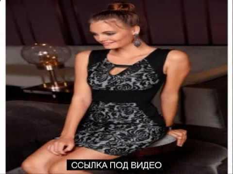 Купить черное платье в интернет магазине недорого