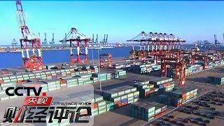 《央视财经评论》 20191213 赋能高质量发展 动力从哪里来?| CCTV财经