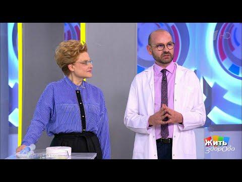 Жить здорово! Мифы и правда про антибиотики. 14.11.2018