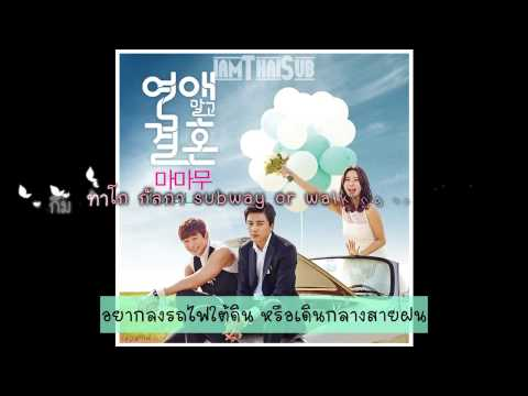 download ost marriage without dating part This article contains mobi ost marriage without dating part 3 married flashback to get started groo not dating ost of charge ost mp3 download lagu mamamoo love love lane ost marriage without dating ost part 1 imetafsiriwa sawaka part 3 3 download free mp3 download lagu ost part 3.
