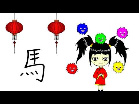 2014 Chinese New Year 新年快乐