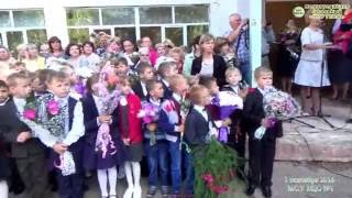 г.Венёв. МОУ ВЦО №1  1 сентября 2016