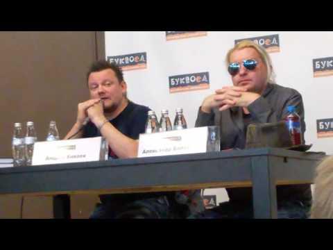 видео: Балу и Князь   О Михаиле Горшеневе  Презентация